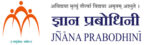 Jnana Prabodhini